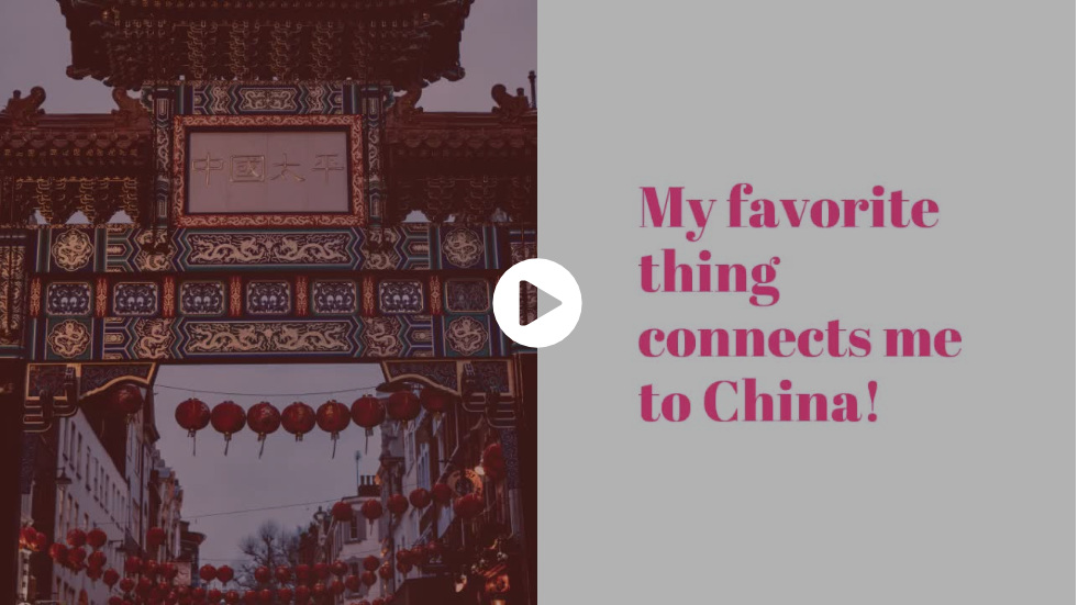 Adobe Sparks video about connections to China
